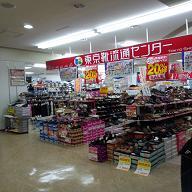 東京靴流通センター国領店