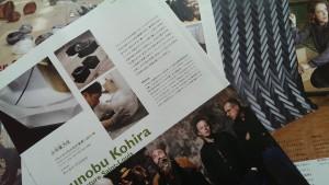 配布される冊子には写真とていねいな解説があり作品コンセプトがよくわかる