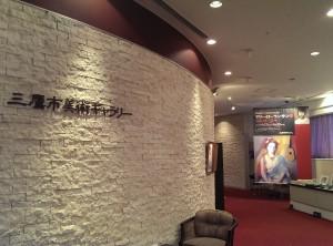 JR三鷹駅南口CORAL 5階、ワンフロアで気軽に見られる