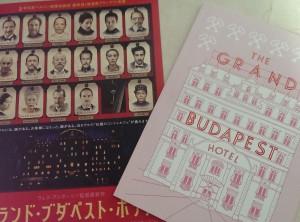 プレス冊子は映画に登場する本の表紙を再現。もちろんチラシもこの凝りよう!
