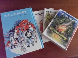 左が『わたしたちの島で』 そして右が懐かしくて借りてしまった小学生時代の愛読書『やかまし村』シリーズ