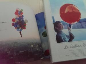 映画『赤い風船』 DVDパッケージとフォトブック