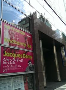 あじのある京橋界隈に立つフィルムセンター