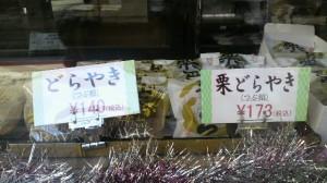 tiyofu10
