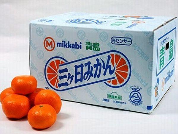 mikkabi_1501_03