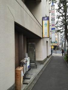 IMG_5107