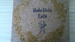 holoholo8
