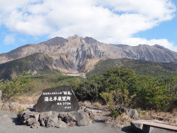 kagoshima1504_01