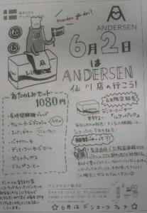 annderusen1