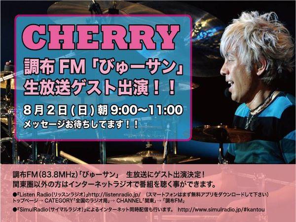 cherry1508_01