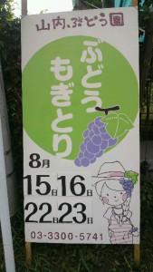 2015/ 8/14 16:07