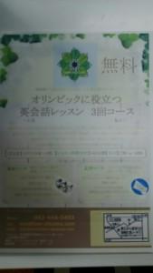 DSC_0391
